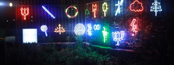 ICONORIXÁS – VIRADA CULTURAL 2014 – Parque da Luz